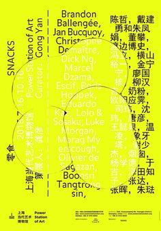 Snacks | Guang Yu