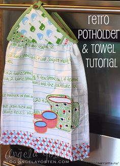 Angela Yosten: Tutorial: Retro Pot Holder & Towel Set - like this general idea and would try something more colorful Easy Sewing Projects, Sewing Hacks, Sewing Tutorials, Sewing Crafts, Weaving Projects, Dish Towel Crafts, Dish Towels, Hand Towels, Tea Towels