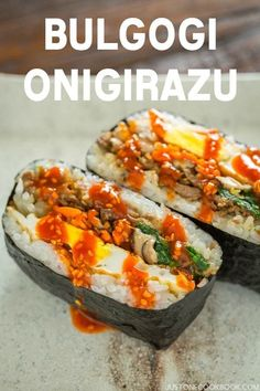 Korean Dishes, Japanese Dishes, Korean Food, Japanese Rice, Easy Japanese Recipes, Asian Recipes, Healthy Recipes, Ethnic Recipes, Bulgogi