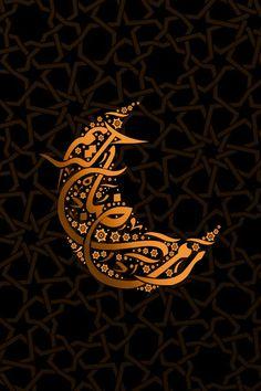 Calligraphy moon