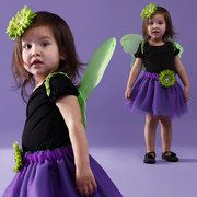 Take a look at the The Vibrant Butterfly event on #zulily today!