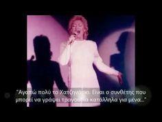 Μαρινέλλα - Το μεγαλύτερο αφιέρωμα (Μέρος 15) 1981-1984 Greek, Content, Videos, Music, Youtube, Musica, Musik, Muziek, Music Activities