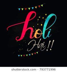 Happy Holi Images Hd, History Of Holi, Holi Drawing, Happy Holi Greetings, Happy Holi Quotes, Holi Pictures, Holi Wishes, Holi Special, Holi Colors