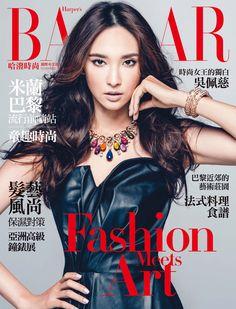Pace Wu for Harper's Bazaar Taiwan November 2014 | 2014年11月No.299 《哈潑時尚》封面人物 吳佩慈