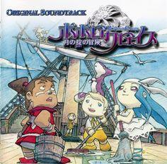 PoPoLoCrois 2003, PS2 Original Soundtrack