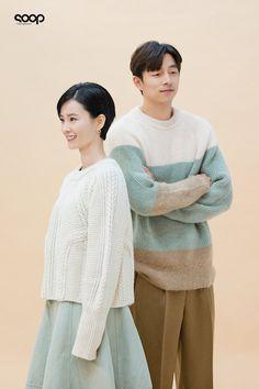 Train To Busan Movie, Chunky Knitwear, Gong Yoo, Korean Celebrities, Kpop Fashion, Im In Love, Kdrama, Photoshoot, Movies
