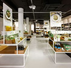 Bilder & De Clercq supermarket in Amsterdam, where ingredients are grouped together as recipes rather than food types