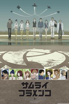 Samurai Flamenco ~~~ The first episode was fun, but it's unclear where the classic dance steps fit in. ^_-
