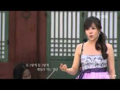 ▶ 얼굴 - 심봉석 시. 신귀복 곡, 신델라 노래 (클래식 동영상 카페) - YouTube