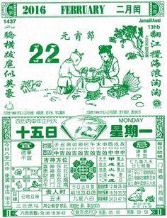 5 Japanese Pop Art, Japanese Poster Design, Chinese Design, Chinese Branding, Chinese Posters, Medicine Book, Vintage Graphic Design, Room Posters, Vintage Posters