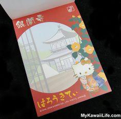 Hello Kitty At Ginkaku-ji Memo Pad Design 2 from MyKawaiiLife.com