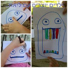 Kids craft. Diy... חפשו אותנו בפייסבוק ילדים יוצרים עם ליאת