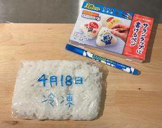 サランラップ®️の旭化成ホームプロダクツに聞く、ごはんを一番おいしく冷凍保存する方法 | nanapi [ナナピ]