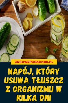 Cucumber, Food And Drink, Drinks, Fitness, Diet, Drinking, Beverages, Drink, Zucchini