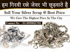 Do you want to earn money online then you can sell silver for cash online and get the best value for your scrap silver jewelry. For more info call silver buyer near me helpline no Sell Your Gold, Sell Gold, Sell Silver, Instant Cash, Silver Jewellery, Jewelry, Delhi Ncr, Extra Cash, Earn Money Online