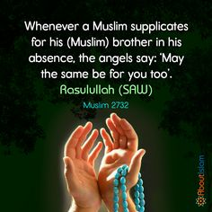 Let us supplicate for our brothers and sisters today, and everyday. ❤️