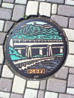 Twitter / yojigentoire: 【マンホール蓋スタンプラリー】新潟県柏崎市 http://t ...