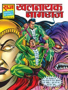 Evil Naagraj VS Good Nagraj