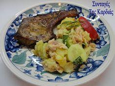 ΣΥΝΤΑΓΕΣ ΤΗΣ ΚΑΡΔΙΑΣ: Μπριζόλες χοιρινές σε σπέσιαλ μαρινάδα Pork, Rice, Meat, Kale Stir Fry, Pork Chops, Laughter, Jim Rice