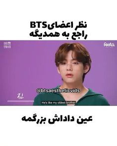 Funny Minion Videos, Some Funny Videos, Bts Funny Videos, Bts Jungkook And V, Bts Aegyo, Packing Technique, Bts Eyes, Pop Lyrics, Alone Time Quotes