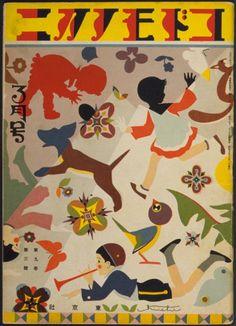 Ο Okamoto Kiichi ήταν ο καλύτερος illustrator παιδικής λογοτεχνίας στην Ιαπωνία των 20's