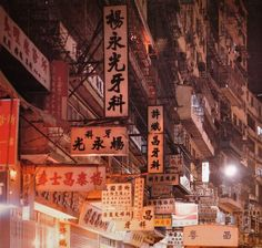 S11E9: DETOUR: Lost in Translation: Match up Chinese signs in Kowloon City.