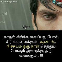 semma love feeling kavithai in tamilkallarai kavithai
