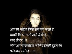 Shayari Urdu Images: Pyar Hindi SMS in hd image 2016