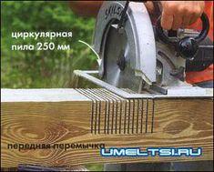 Строим шаг за шагом Home Appliances, Iron, Tools, Rooftops, House Appliances, Instruments, Appliances, Steel
