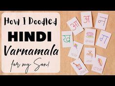 Hindi Varnamala Flashcards DIY #Shorts - YouTube Diy Shorts, Homeschooling, Have Fun, Doodles, Parenting, Cards Against Humanity, Youtube, Shorts Tights, Youtubers