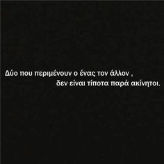 Greek quotes: shared by olga_cookie on we heart it Greek Love Quotes, Quotes To Live By, Words Quotes, Wise Words, Sayings, Favorite Quotes, Best Quotes, Funny Quotes, Relationship Quotes
