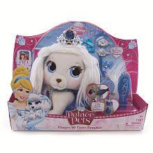 "Disney Princess Palace Pets - Pamper Me Pretty Pumpkin - Blip Toys - Toys ""R"" Us"