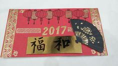Chinese new year card using peel offs, cherry blossom collection of stamps by clear impressions and tonic fan die