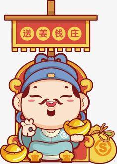 Chinese New Year 2020 : Chinese New Year Design, Chinese New Year Party, Chinese New Year Decorations, Chinese New Year Crafts, Happy Chinese New Year, Japanese Cartoon, Japanese Art, Chinese Painting, Chinese Art