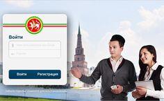"""С февраля стартует набор новых слушателей в школу дистанционного обучения татарскому языку """"Ана..."""