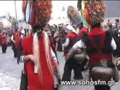 Καρναβάλι Σοχού - Κουδουνοφόροι