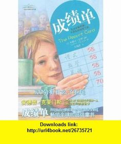The Report Card (Chinese Edition) (9787530956434) Andrew Clements , ISBN-10: 7530956434  , ISBN-13: 978-7530956434 ,  , tutorials , pdf , ebook , torrent , downloads , rapidshare , filesonic , hotfile , megaupload , fileserve