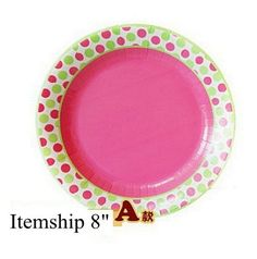 Itemship 20 PCS 6 inch / 8 inch color disposable paper plates grill pan party party paper plates (A) by Itemship, http://www.amazon.ca/dp/B00G9TR1L2/ref=cm_sw_r_pi_dp_L5rCsb12MPC13