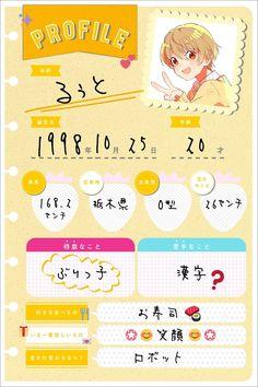 Chibi Boy, Kawaii Chibi, Cute Anime Guys, Cute Guys, Fandom, Profile Photo, Vocaloid, Art Pictures, Character Design
