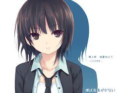 boku_wa_tomodachi_ga_sukunai-6