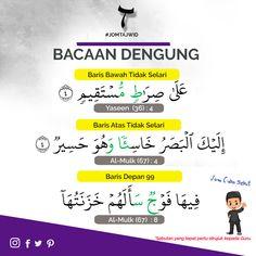 Learn Quran, Learn Islam, Doa Islam, Allah Islam, Islamic Inspirational Quotes, Islamic Quotes, Bacaan Al Quran, Tajweed Quran, Happy Birthday Brother