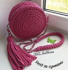 Image Article – Page 310818811784275695 Crochet Backpack, Backpack Pattern, Free Crochet Bag, Knit Crochet, Knitted Bags, Knitted Blankets, Crochet Feather, Kawaii Crochet, Crochet Handbags