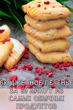 Culinary Arts, Sausage, Cupcakes, Banana, Yummy Food, Meat, Fruit, Cooking, Recipes