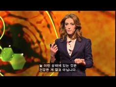 [TED+강연정류장]스트레스를 친구로 만드는 법 - 켈리 맥고니걸
