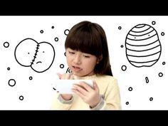 G・U・M PLAY|歯周病菌とたたかうサンスターG•U•M(ガム)|サンスター|SUNSTAR