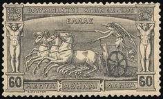 The first Olympic Games 1896 in Greece - published by Padelos on day - page 1 of 1 Vintage Ads, Vintage World Maps, Greek History, Penny Black, Mail Art, Stamp Collecting, Olympic Games, Postage Stamps, Mythology
