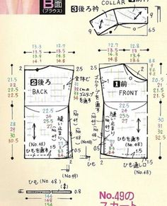 목선이 심플한 블라우스 : 네이버 블로그 Blouse Patterns, Clothing Patterns, Sewing Patterns, Dress Making Patterns, Pattern Making, Dress Tutorials, Spring Tops, Top Pattern, Ladies Boutique