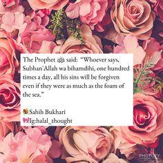 Prophet Muhammad Quotes, Hadith Quotes, Allah Quotes, Muslim Quotes, Religious Quotes, Best Islamic Quotes, Islamic Phrases, Islamic Inspirational Quotes, Islam Hadith