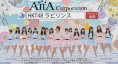 HKT48 Glory of Labyrinth new TV CM preview | AKB48 Daily
