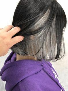 Under Hair Color, Hidden Hair Color, Two Color Hair, Hair Color Streaks, Hair Color Purple, Hair Dye Colors, Under Hair Dye, Hair Dyed Underneath, Underlights Hair